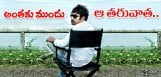 srinu-vaitla-life-before-dhee-and-after-badshah
