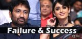 sreenu-vaitla-and-ileana-both-failed