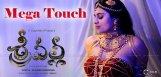 ramcharan-vijeyendravarma-srivalli-event