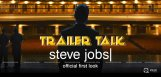 steve-jobs-2015-english-movie-trailer-talk