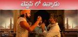 subbaraju-role-as-nishadaraju-in-baahubali2details