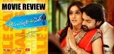 sai-dharam-tej-subramanayam-for-sale-movie-review