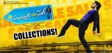subramanyam-for-sale-first-day-collections