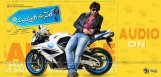 subramanyam-for-sale-audio-release-details