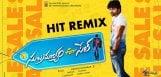 chiranjeevi-song-remix-in-sai-dharam-tej-film