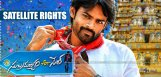 subramanyam-for-sale-movie-satellite-rights