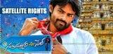 subramanyam-for-sale-movie-satellite-rights
