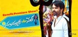 subramanyam-for-sale-benefit-show-news