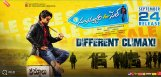 sai-dharam-subramanayam-for-sale-movie-climax