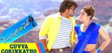 craze-of-guvva-gorikantho-song-remix-in-sai-dharam