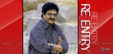 comedian-sudhakar-come-back-in-to-films
