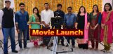 krishna-daughters-launched-sudheer-film