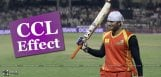 sudheer-babu-in-celebrity-cricket-league