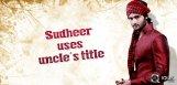 Sudheer-as-Mayadari-Malligadu