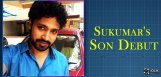 sukumar-son-ashok-debut-movie-details