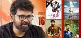 Sukumar-Sir-16-Years-Of-Film-Making