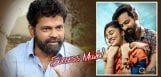 sukumar-happy-with-mega-hero-uppena