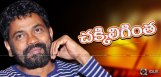 sukumar-first-production-titled-chakkiligintha
