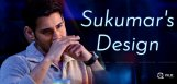mahesh-sukumar-movie-is-a-period-drama
