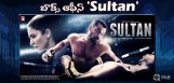 expectations-on-salman-khan-sultan-film