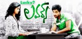 sudheer-babu-luck-factor-for-sumanth-ashwin
