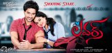 Sumanth-Nanditha-starts-shooting-for-039-Lovers039