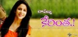 sumanth-ashwin-and-lavanya-tripati-in-kerintha