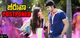 sundeep-kishan-beeruva-movie-postponed