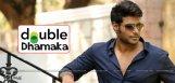 sundeep-kishan-nakshatram-movie-details