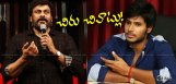 sundeep-kishan-shares-bitter-experience-with-chiru