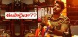 sundeep-kishan-tamil-film-mayavan