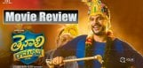 tenali-ramakrishna-ba-bl-review-rating