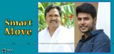 discussion-on-run-movie-telugu-rights