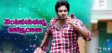 hero-sundeep-kishan-getting-more-female-fans
