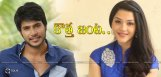 sundeepkishan-with-actress-mehreenpirzaada