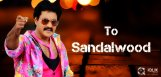 sunil-film-going-to-kannada