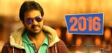 sunil-forthcoming-movie-release-details