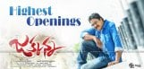 sunil-jakkanna-movie-first-day-collections