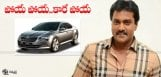 sunil-lost-his-skoda-car-in-hyderabadrains