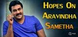 sunil-aravinda-sametha-veera-raghava-details