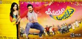 Sunils-Bheemavaram-Bullodu-audio-his-favorite-plac