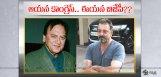 Sunil-Dutt-Congress-Sanjay-Dutt-In-BJP-