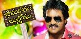 Sunil-as-039-Bheemavaram-Bullodu039-