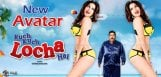 sunny-leone-in-kuch-kuch-locha-hai-movie