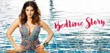 sunny-leone-bedtime-stories-as-sweet-dreams