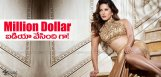 latest-updates-on-sunnyleone-biopic