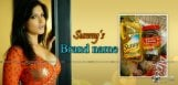 sunny-leone-name-used-for-food-products-india