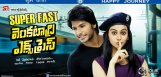 Super-fast-Venkatadri-Express-stuns-everyone