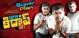 superstar-kidnap-movie-release-date-details
