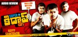 actor-nandu-superstar-kidnap-movie-audio-review